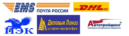 Картинки по запросу транспортные компании россии